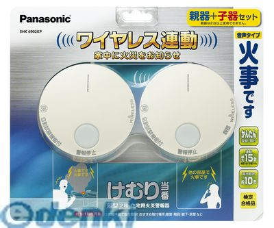 パナソニック [SHK6902KP] けむり当番薄型2種【送料無料】
