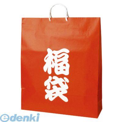 ササガワ(タカ印) [50-5642] 手提げバッグ 福袋 超特大 505642