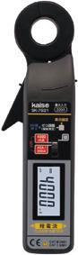 KAISE(カイセ) [SK-7831] 暗電流クランプメーター SK7831