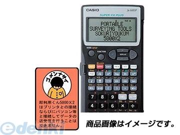 【25%OFF】 即利用くん S5800X2【ポイント10倍】:文具のブングット 携帯測量ツール ヤマヨ YAMAYO S5800X2-DIY・工具