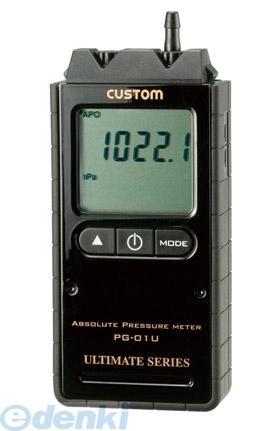 カスタム CUSTOM PG-01U デジタル絶対圧計 PG01U 449-2323