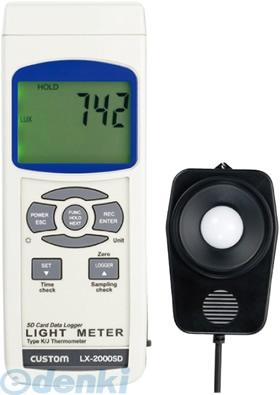 カスタム CUSTOM LX-2000SD 照度計 LX2000SD 392-3649