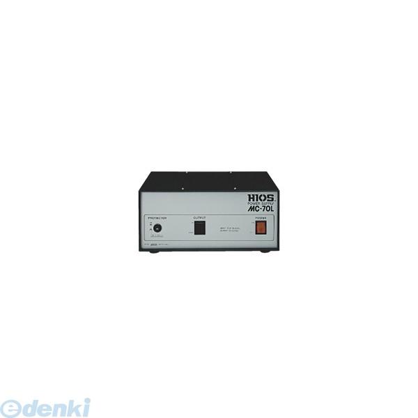 ハイオス(HIOS)[MC-70L] ブラシ付きドライバー用電源 MC70L
