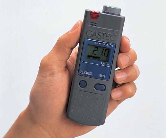 [1-5653-01] 酸素濃度警報計 GOA-6H-S 1565301【送料無料】