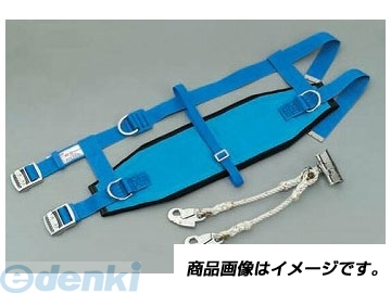 【受注生産品 納期-約2週間】トーヨーセフティ(TOYO SAFETY) [KE-52] 傾斜面用安全帯 KE52