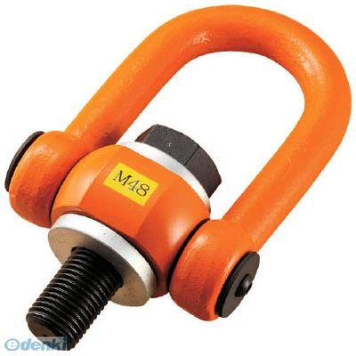 【あす楽対応】【個数:1個】浪速鉄工(NANIWA) [ME1614C] マルチアイボルト ME1614C 406-5506