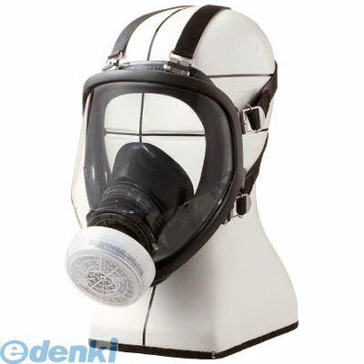【あす楽対応】シゲマツ[GM166] 直結式小型全面形防毒マスク【送料無料】