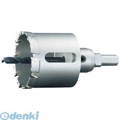 【あす楽対応】ユニカ MCTR65TN 超硬ホールソー メタコアトリプル ツバ無し 65mm