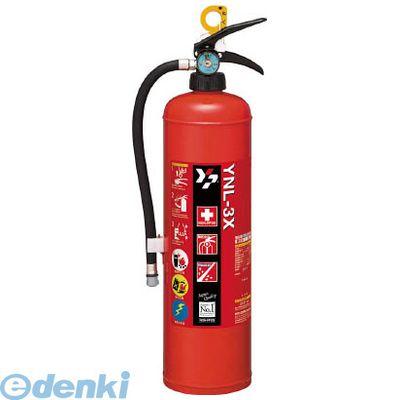 【あす楽対応】ヤマト[YNL3X] 中性強化液消火器3型【送料無料】