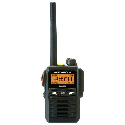 【あす楽対応】モトローラ[GDR4200] デジタル簡易無線機
