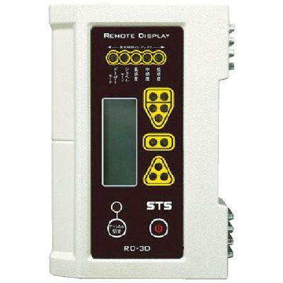 【人気商品】 マシンコントロールWMC−3D用リモートディスプレイ RD−3DRD3D:文具のブングット STS RD-3D-DIY・工具