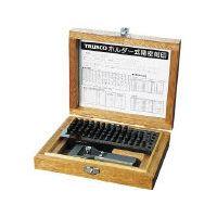 トラスコ中山 TRUSCO SHK-40 ホルダー式精密刻印4mm SHK40 239-8851 【送料無料】