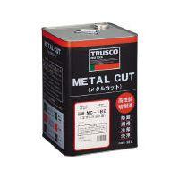 トラスコ中山 TRUSCO MC-16E メタルカット18Lエマルション高圧対応型油脂系 MC MC16E 【送料無料】