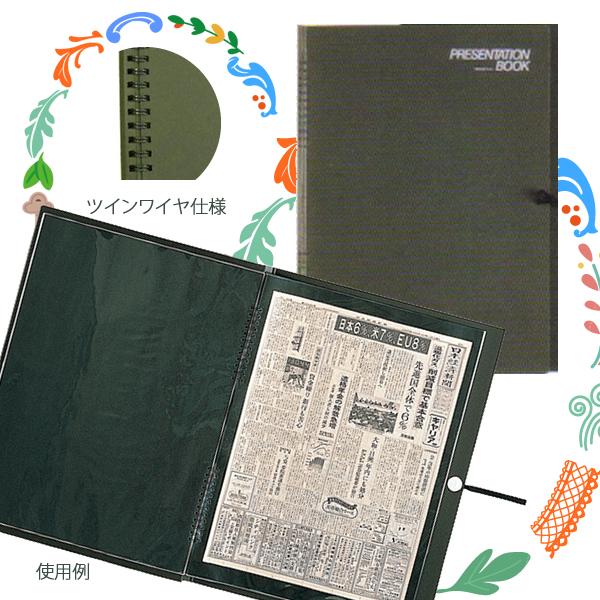 マルマン プレゼンテーションブック(P2)/maruman/ツインワイヤ綴じの透明度の高いクリアポケットファイル/新聞紙も入る大きさ