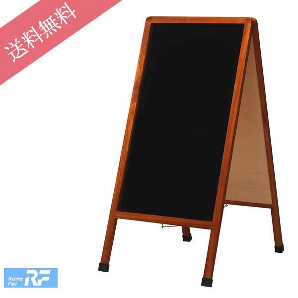 【送料無料】レイメイ藤井 A型ボード 大(LNB1000)/メニュー表/看板/店舗用/黒板アート/イラスト/ブラックボード