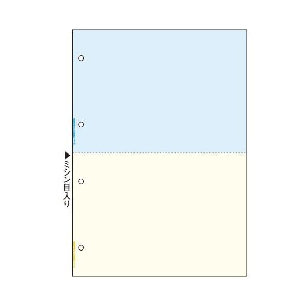 ヒサゴ/FSC(R)認証 マルチプリンタ帳票 A4 カラー 2面 4穴 (FSC2011W) 2400枚 HISAGO