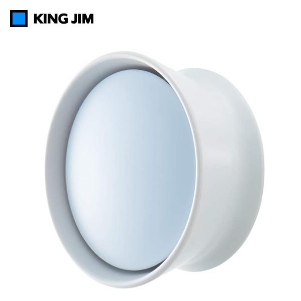 大きなボタンと オンライン限定商品 絶品 大きな音で周囲に知らせる緊急ブザー キングジム 呼出し 防犯ブザー AM30 設置型ブザー KING マグネット JIM 壁掛け ストラップ紐