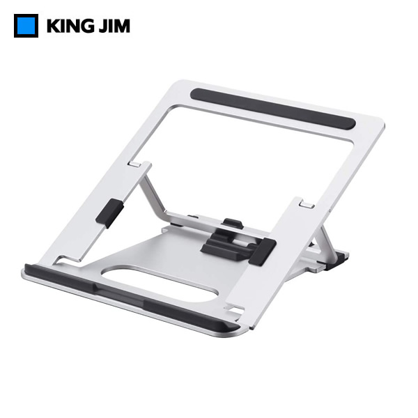 持ち運べるコンパクトなサイズ 営業 好評受付中 キングジム ノ-トパソコンスタンド NPS10 5段階角度調整 KING 10-17インチノートパソコンタブレット対応 JIM