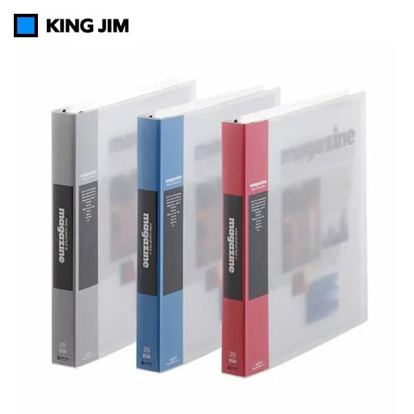 ※メール便でお送りすることはできません 全3色 A4変形 キングジム 注文後の変更キャンセル返品 クリアーファイルマガジン 差し替え式 値下げ JIM ポケット20枚 変形サイズも収まる 30穴 KING 197W
