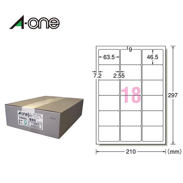 【A4・18面・角丸】エーワン/インクジェットプリンタ対応ラベル(28860)四辺余白付 500シート・9000片 乾きが早く、色鮮やか!写真も文字もキレイに印刷/A-one