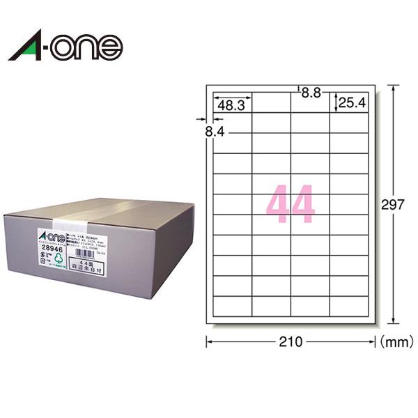 【A4・44面】エーワン/インクジェットプリンタ対応ラベル(28946)マット紙 ホワイト 四辺余白付 500シート・22000片 乾きが早く、色鮮やか!写真も文字もキレイに印刷/A-one