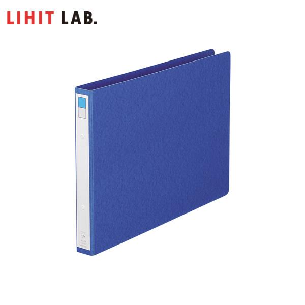 ※メール便でお送りすることはできません B4-E 2穴 LIHIT LAB. 返品不可 リヒトラブ プレスボードのリングファイル 200枚収容 藍 リングファイル F-834 カムラス 信用
