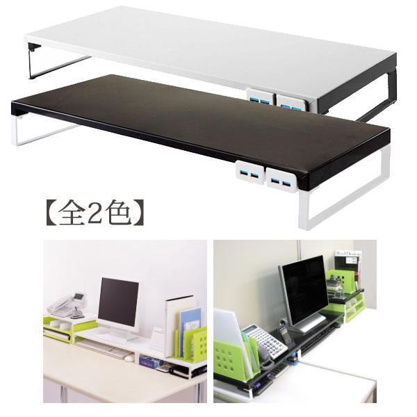 【全2色】リヒトラブ 机上台 キーボードトレイ 590mm幅×奥行き254mm(USBハブ取り付け時)×高さ80mm USB3.0 ハブ付 /組み立て式(A7334)(A-7334)