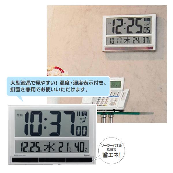 キングジム ハイブリッドデジタル電波時計(GDD-001)/とけい/シンプル壁掛け/ソーラーパネル式/暗闇消灯/掛置き兼用の大型デジタル電波時計