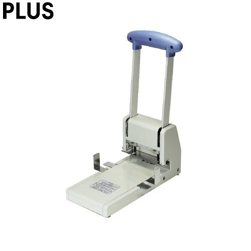プラス/強力パンチ・2穴(PU-220・30-346) 穴あけ枚数約200枚 2穴ガイド対応 替刃式 軽いタッチでパンチができます