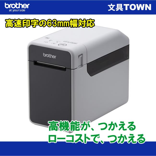 【送料無料】ブラザー/医療・製造現場で!業務用感熱ラベルプリンター (TD-2130N) 有線LAN標準搭載、高速印字の63mm幅対応!brother【smtb-kd】