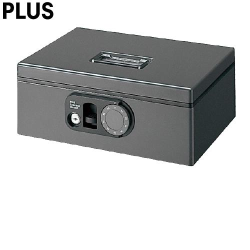 【送料無料・Mサイズ】プラス/F型手提金庫(CB-020F・12-833) ダークグレー 質量3.8kg カギ2本付き ダイヤル錠+シリンダー錠のダブルロック式/PLUS