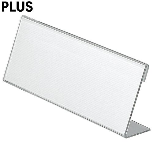 オフィスの案内表示用 店舗のプライスカード立て等に最適 プラス カード立て 在庫一掃売り切りセール L型 PLUS 正規取扱店 表示面傾斜角度70 CT-103L 62-211