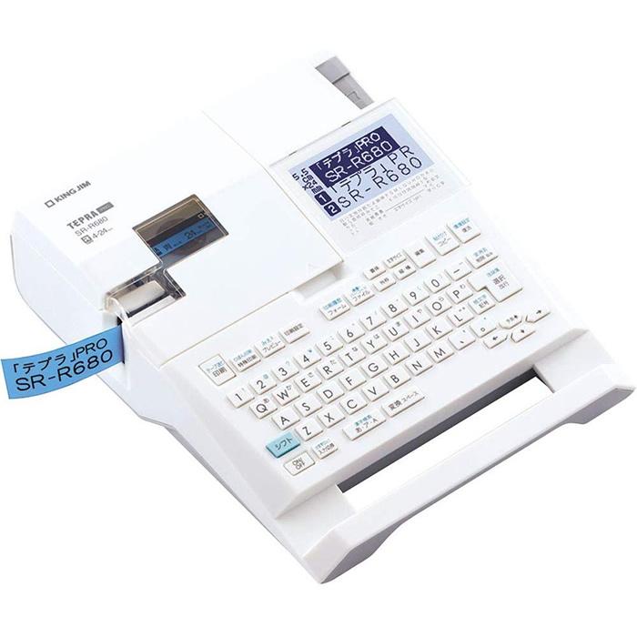 キングジム/ラベルライター「テプラ」PRO SR-R680 オフィスのラベル作りはこれ1台!(4mm~24mm幅対応)【在庫有】【本体】