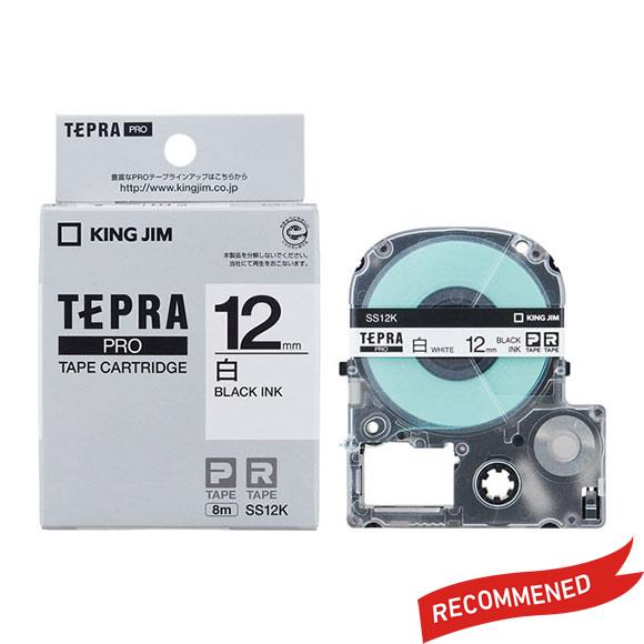 オフィスで大活躍 ポピュラーな白地のラベル キングジム テプラ PRO用 テプラテープ SS12K 海外並行輸入正規品 オンラインショッピング 白ラベル JIM PROテープカートリッジ 黒文字 TEPRA 長さ8m KING 幅12mm