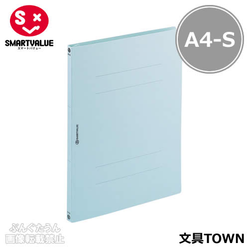 【A4-S・タテ型・360冊】スマートバリュー/フラットファイル・ノンステッチ(D017J-36BL・357-007)ブルー 適正収容数150枚 エコノミータイプ/SMARTVALUE