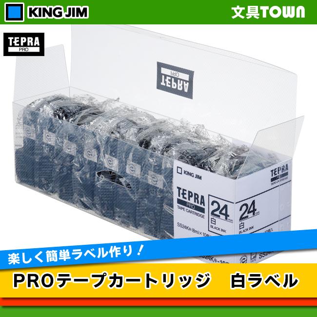 【送料無料・10個セット】キングジム「テプラ」PRO用 テプラテープ  PROテープエコパック 白ラベル SS24K-10P 24mm幅 白【smtb-kd】
