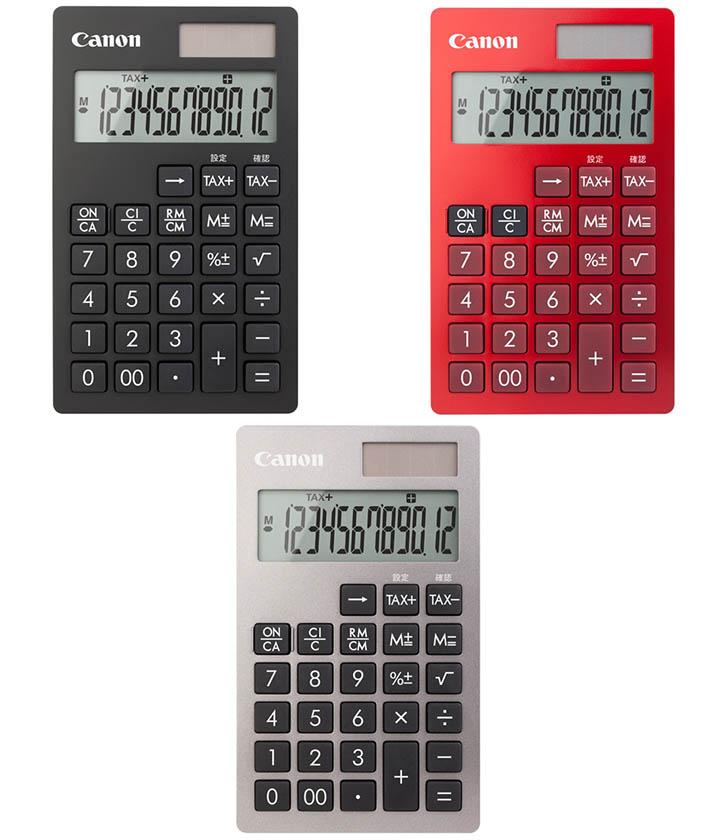 はっきり見やすい大型表示 キャノン 店 公式 ビジネス電卓シリーズ手帳タイプ