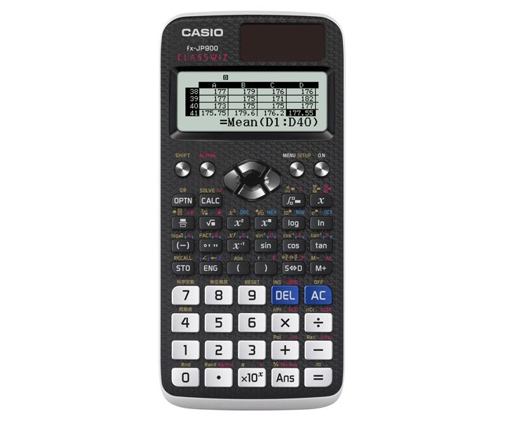 カシオ 関数電卓 10桁 9メモリー 700関数機能