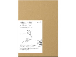ミドリ(デザインフィル)/MDノートカバー〈A5〉 本革 ゴートヌメ【BUNGU便】