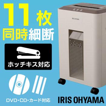 シュレッダー 業務用 電動 クロスカットシュレッダー PLA11H A4 11枚同時裁断 CD/DVD/カード使用可 10分連続使用可 キャスター付き 業務用 裁断 オフィス 会社 大型 アイリスオーヤマ 静音