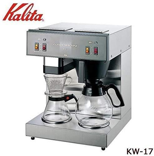【送料無料】Kalita〔カリタ〕業務用コーヒーメーカー 15杯用 KW-17〔ドリップマシン コーヒーマシン 珈琲〕【K】【TC】
