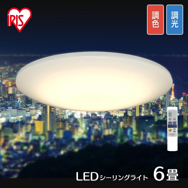 LEDシーリングライト 6.0 薄型タイプ 6畳 調色 AIスピーカーRMS CL6DL-6.0HAIT メタルサーキット 明かり リビング 寝室 照明 照明器具 ライト 省エネ 節電 スマートスピーカー対応 GoogleHome AmazonEcho アイリスオーヤマ