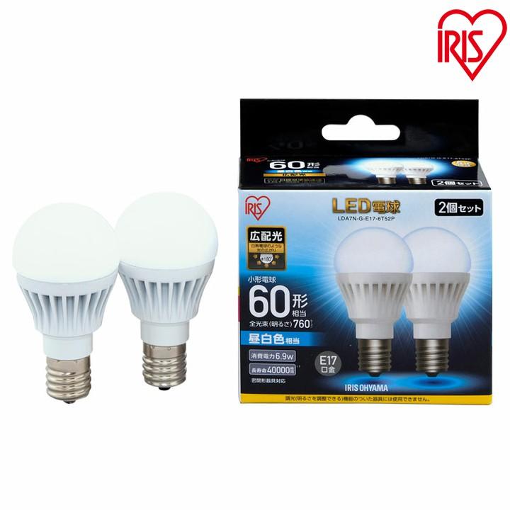 送料無料 LED電球 E17 広配光タイプ 60W形相当 LDA7N-G-E17-6T52P・LDA8L-G-E17-6T52P 昼白色相当・電球色相当 10個セット アイリスオーヤマ