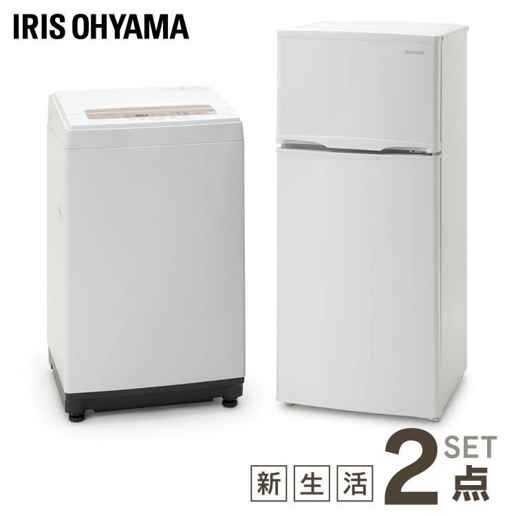 家電セット 新品 2点セット アイリスオーヤマ [ 冷蔵庫 118L / 洗濯機 5kg ] 一人暮らし ひとり暮らし 新生活 2ドア 中型 冷蔵庫と洗濯機 白物家電セット AF118-W IAW-T502