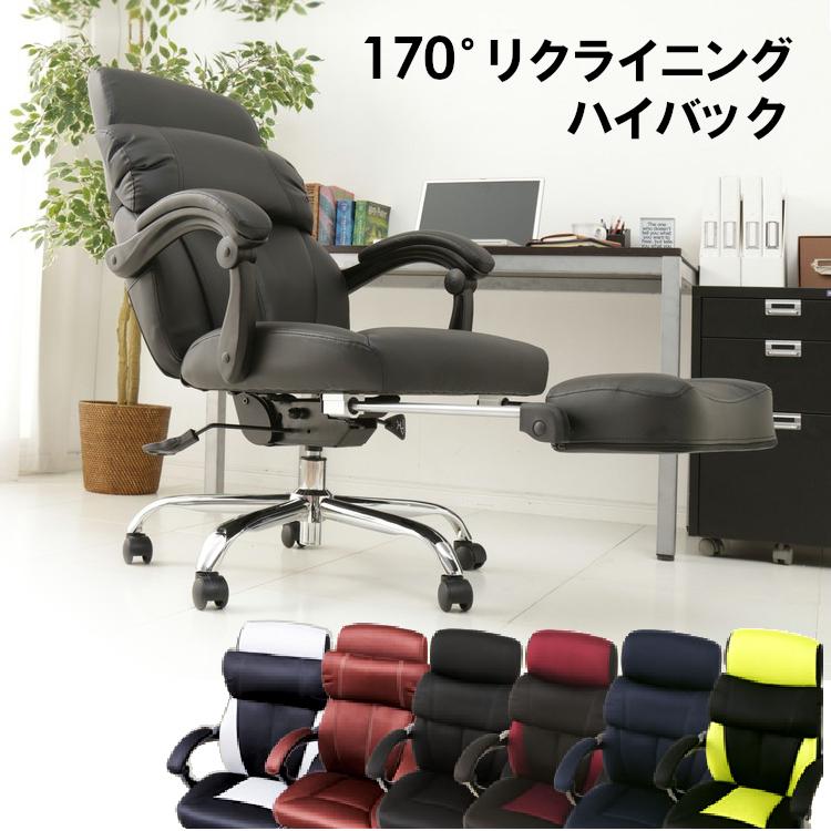 リクライニングチェア オフィスチェア 椅子 イス チェア デスクチェア パソコンチェア オットマン付 足置き付 レザーチェア メッシュチェア ゲーミングチェア いす ハイバック オフィス 会社 レザー リクライニング フットレスト