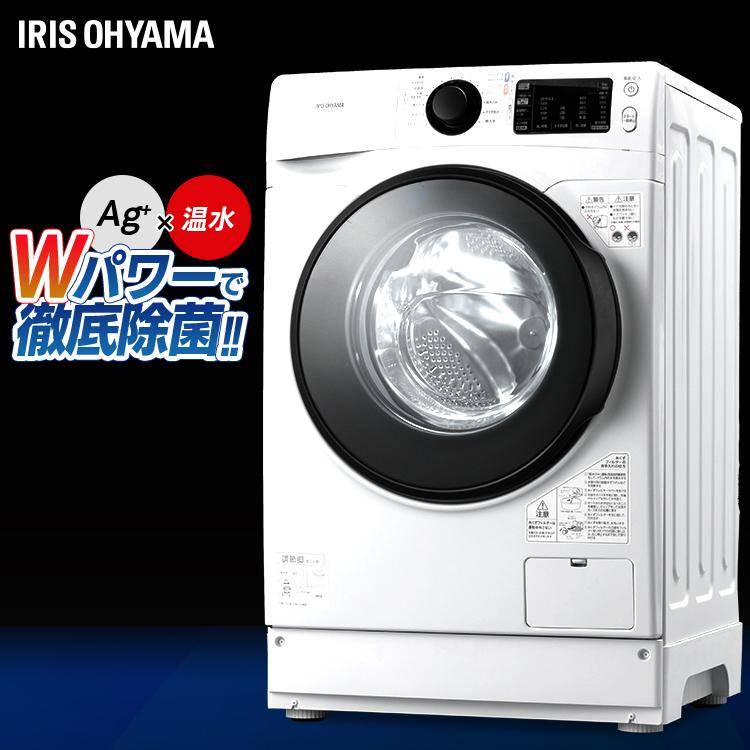 ドラム式 洗濯機 8.0kg ホワイト アイリスオーヤマ HD81AR-W送料無料 ドラム式洗濯機 洗濯機 ドラム式 銀イオン Ag+ 温水 全自動 部屋干し タイマー 衣類 洗濯 ランドリー ドラム式 温水洗浄 温水コース なるほど家電 白物家電