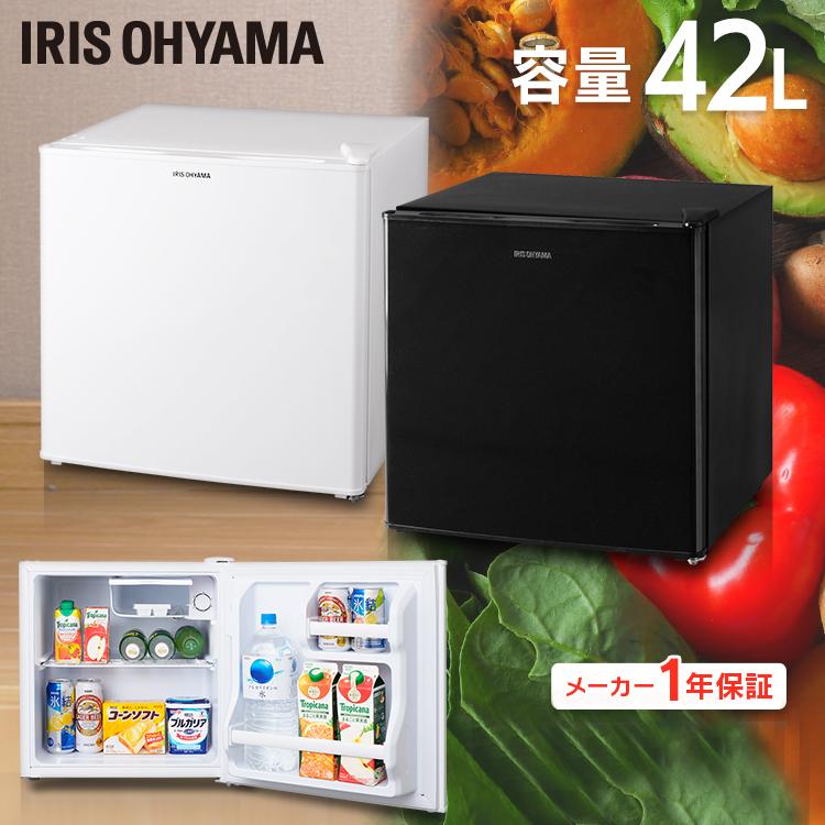 冷蔵庫 小型 42L 1ドア ノンフロン冷蔵庫 左開き 右開き ホワイト AF42L-WP AF42-WP れいぞうこ 料理 調理 一人暮らし 独り暮らし 1人暮らし 家電 冷蔵 白物 単身 コンパクト キッチン オフィス 台所 寝室 小型冷蔵庫 ミニ冷蔵庫 アイリスオーヤマ