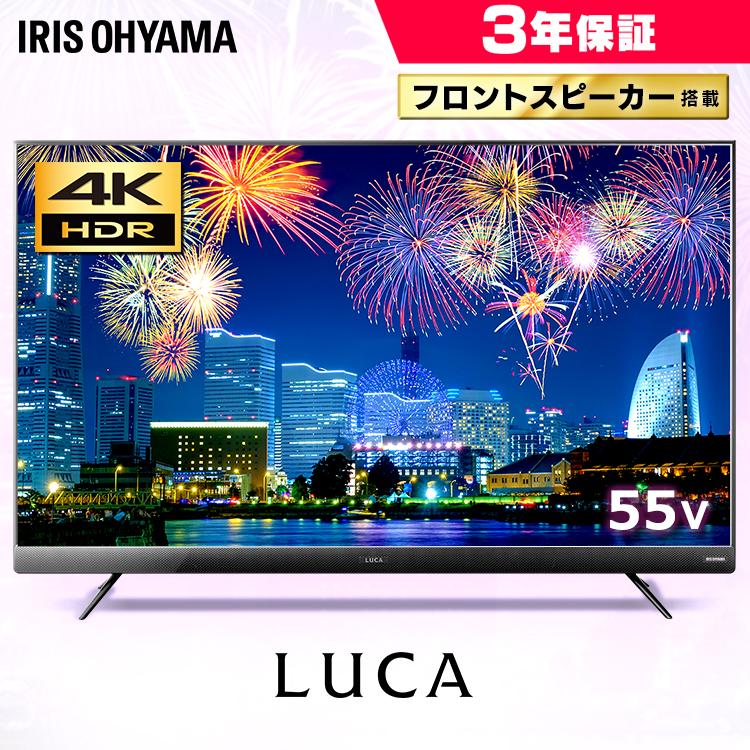 テレビ 55型 55インチ アイリスオーヤマ55UB20K 送料無料 4K 液晶テレビ 液晶 BS CS ブラック