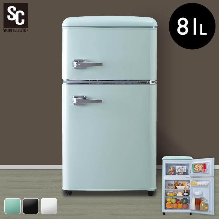 冷凍冷蔵庫 ノンフロン 81L PRR-082D-B送料無料 冷蔵庫 冷凍冷蔵庫 ノンフロン 右開き シンプル パーソナルサイズ 一人暮らし 1人暮らし キッチン家電 ブラック オフホワイト ライトグリーン【D】