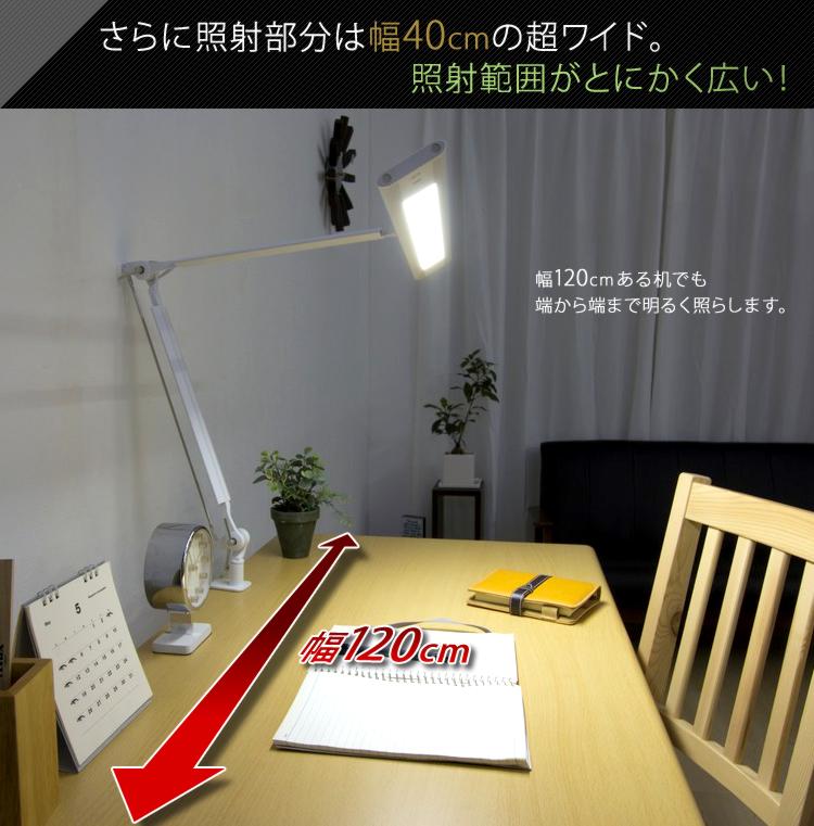 安全 【D】 LEDライト 機能性 新生活 デスクライト 勉強机 オーム電機 学習灯 180℃回転 軽量 【OHM】 OAL-LK55-W LEDアームライト OHM タッチ式 オフィス 学習机 電気 机 照明 シンプル ライト 明かり デスク LEDライト